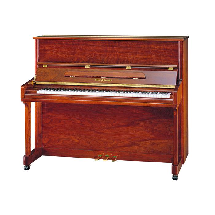 Kohler & Campbell KC121MD Walnut Polish - Gospel Pianos